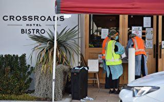 昆州将悉尼77个区列为疫区 其居民禁止入境