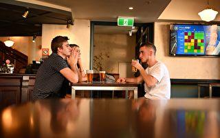 新州收緊酒吧限制 預訂減至10人 總顧客300