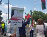 「打倒中共」 伊朗人在法蘭克福中領館抗議
