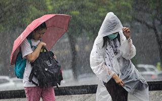 台湾中央气象局26日发布1周天气预报