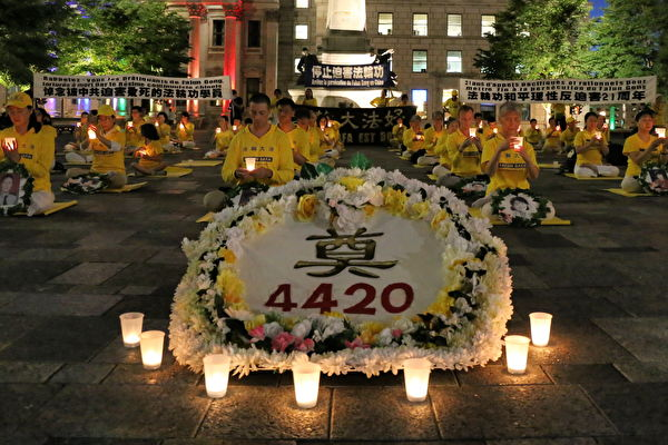 法轮功反迫害21周年 蒙特利尔烛光夜悼