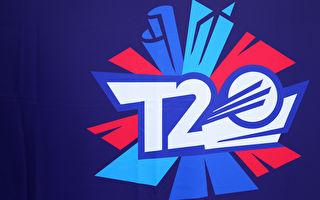 2020澳洲T20板球世界盃賽將延至明年舉行