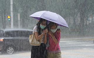 台风沙德尔形成 台气象局估21日雨最大