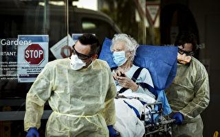 澳洲养老院员工接种疫苗将变为强制性