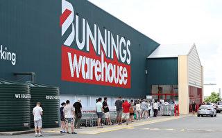 疫情改變消遣習慣 墨爾本東區多個商家銷售額大增
