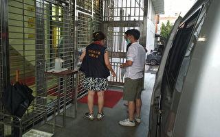 违反居家检疫遭罚百万 桃园男子拒缴成管收首例