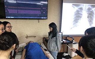 长庚大学护理学科世界排名第25位 亚洲第一