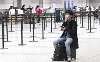 皮爾遜機場客流量減少 裁員500人
