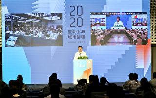 台灣國:國際咎責疫情 籲柯勿「幫中共甩鍋」