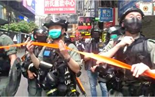 4派發人員7·1被捕 香港大紀元籲立即釋放