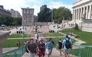 报告:美国大学今春入学率急剧下降