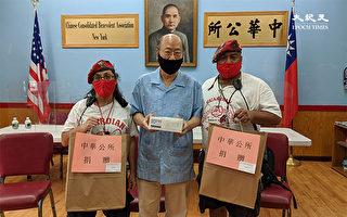 感念守護天使護衛社區 中華公所贈千片口罩
