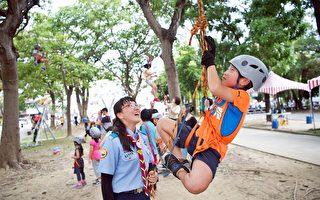 科學168樹攀體驗趣   今年增加港坪場地