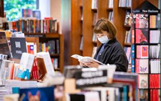 台图书免征营业税 效期最长10年