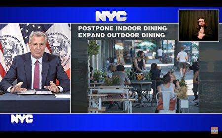 纽约市长白思豪宣布,推迟开放第三阶段重开中的室内用餐计划,