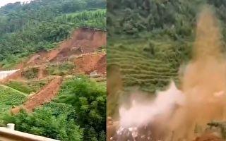 雲南彝良山體大面積崩塌 2人被埋多房倒塌