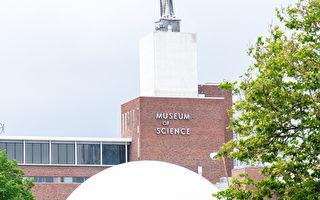 波士頓科學博物館和兒童博物館重開