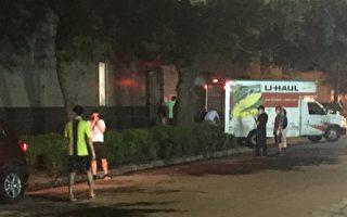 組圖:連夜打包撤離 休斯頓中領館取下血旗
