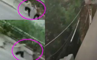【視頻】重慶武隆路段塌陷 2行人墜入坑中