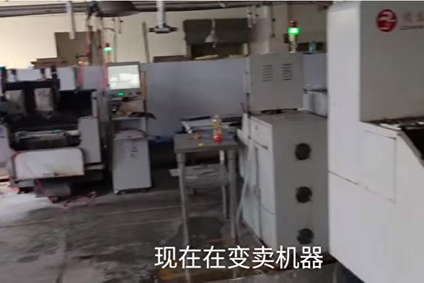 张菁:中小型服装企业老板的一肚子苦水