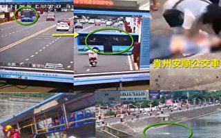 7月7日中午,貴州安順一輛載有高考學生的公交車衝進虹山水庫,網傳司機故意製造事故。(視頻截圖)