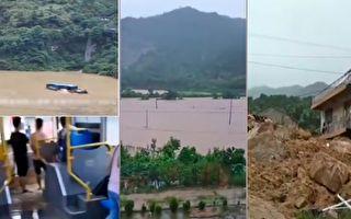 岳阳降雨突破68年以来极值 五省或发山洪