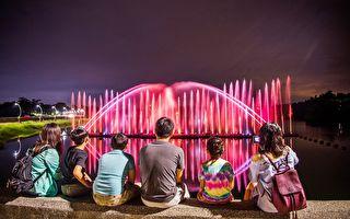 悠遊蘭潭  蘭潭音樂噴泉8月1日晚間恢復展演