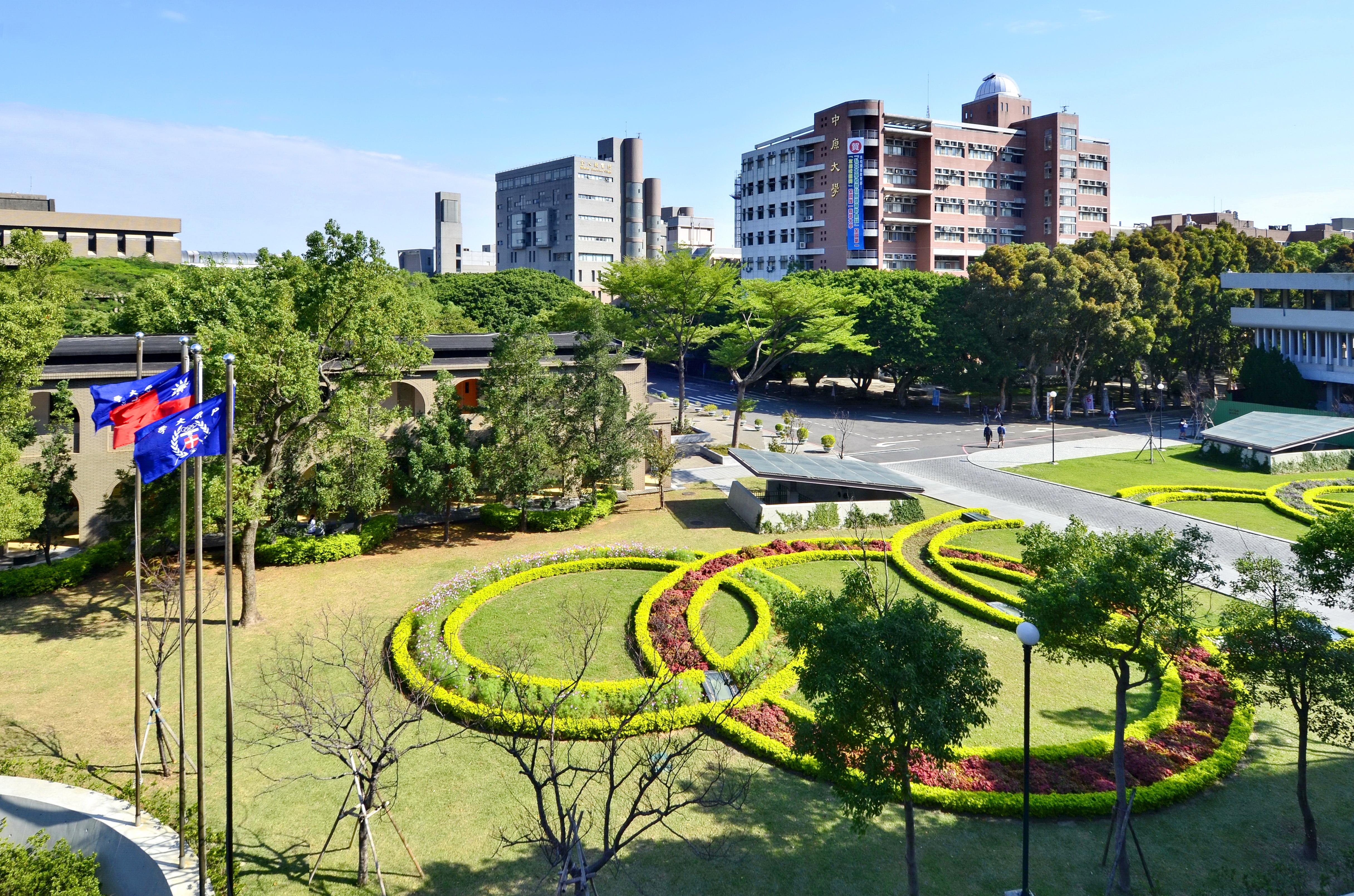 台湾论文CNCI指标整体排名  中原大学全国第三