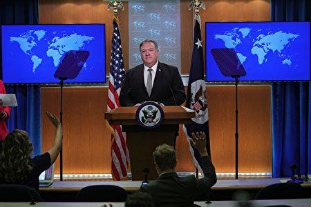 圖為美國務卿蓬佩奧(Mike Pompeo)。資料圖。(TOM BRENNER/POOL/AFP via Getty Images)