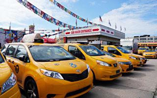 纽约市出租车行业4月份业务量比疫情前骤减84%