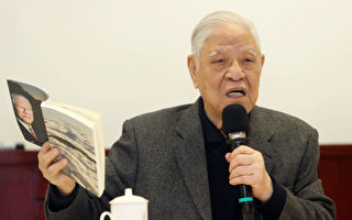 李登辉关心中国民主 曾多次资助海外民运