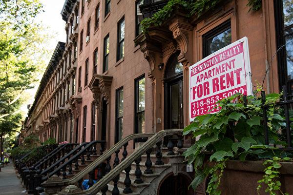 纽约房东租金收取率提高 空置率翻番