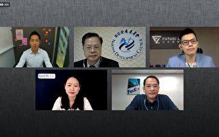 龔明鑫:透過三方面幫中小企業 走向國際化
