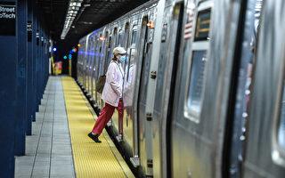 """纽约MTA:中共病毒大流行造成""""最具挑战性""""预算危机"""