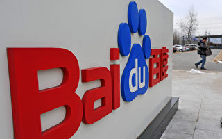 美國將禁微信 阿里巴巴股票跌3%