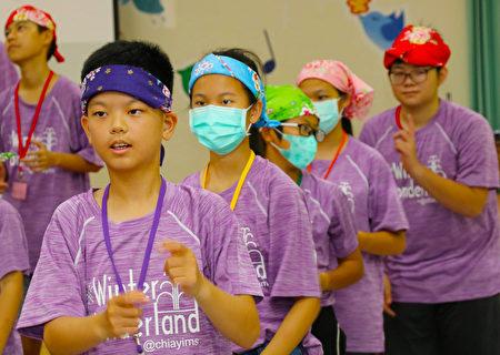 嘉义市2019学年度国中暑假浸润式英语营队。