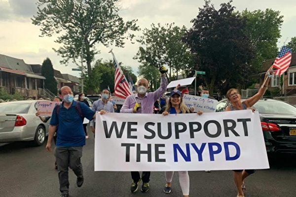 民調:多數紐約人反對削減警察經費