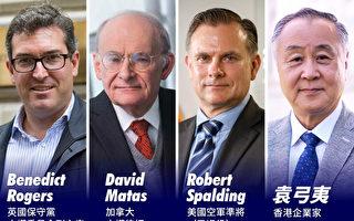 中共全球输出极权主义  专家:为何应关注