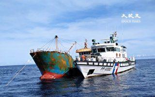 陆渔船东沙非法捕鳗 台海巡押返1船18人