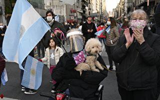 日增2657例  阿根廷确诊数破10万