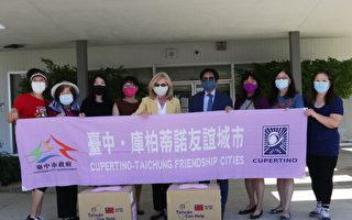 庫市-台中友誼城市僑社組織   捐贈硅谷學區5,000片醫用口罩