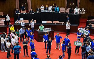 台立院表決通過 同意陳菊出任監察院長