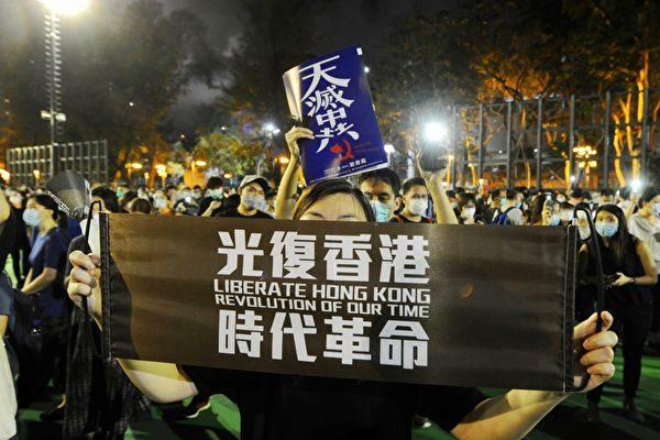 香港國安法,是中共政府對香港實施的獨裁行為,無效。港人高舉標牌:光復香港,時代革命!(宋碧龍/大紀元)