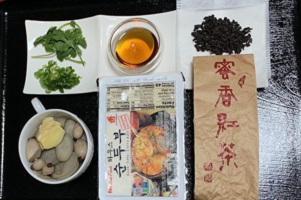 臺灣特色茶餐之三:蜜香紅茶冷麵配清燉雞湯