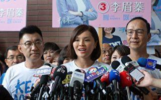 论文被认抄袭 中山大学公告撤销李眉蓁硕士学位