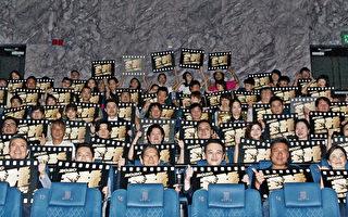 22部國片拚振興 李永得籲攻占電影院