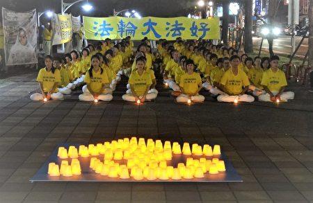 屏东法轮功学员手举烛光,默默悼念在中国大陆被迫害致死的同修,场面肃穆、感人。