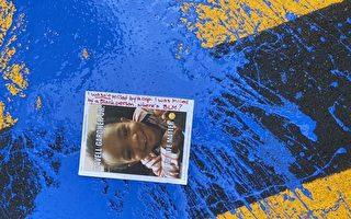 川普大厦再传两起泼漆 被捕者:BLM说谎