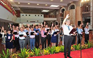 宜蘭全面啟動雙語教育 中小學校長交接典禮