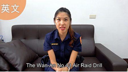 中坜警分局配合中坜区融合众多民族文化,影片以中文、英文、台语、日语、越南语、泰语、客家语及原住民语等多种语言版本。